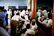 the-airport-waiting-room-deira-june-july-1967